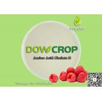 China DOWCROP HOT SALE AMINO ACID CHELATED BORON HIGH QUALITY 100% COMPLETELY WATER SOLUBLE  ORGANIC FERTILIZER  POWDER on sale