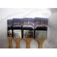 Buy cheap Multifunctional Nylon Flat Paint Brush For Walls With Stainless Steel Ferrule product