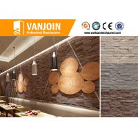 Buy cheap 6MM Flexible Fire Proof Decorative Strip Stone Wall Tiles Acid proof product