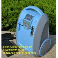 Small scale personal medical device/oxygen concentrator/portable oxgen concentrator