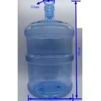 Cheap 5 gallon PC water plastic bottle without handle100% new material wholesale