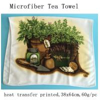 Quality Microfiber Kitchen Towel, China Supplier for sale