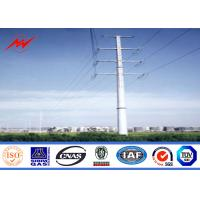 Quality Electricity pole steel electric power poles Steel Utility Pole with cross arms for sale