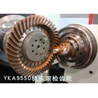 Buy CNC Gear Inspection Equipment For Straight Bevel Gears, Spiral Bevel Gears And Hypoid Gears at wholesale prices