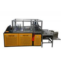Buy cheap Cake Disposal Paper Plate Machine , Paper Product Making Machinery 7 CM To 30 CM from wholesalers