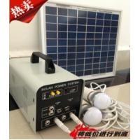 Quality Professional Portable Solar generator 20w Good for Africa , Pakistan etc for sale