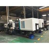 Quality Full Automatically Automatic Injection Moulding Machine For Plastic Cup Mould for sale