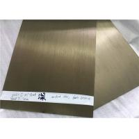 Quality Curtain Wall Anodized Aluminum Plate 8011 Customized Coating Thickness for sale