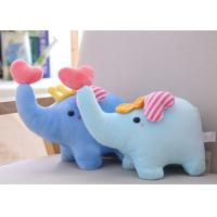 Quality Cute Animal Plush Toys Little Elephant Doll 25 CM Size With Soft PP Cotton Stuffed for sale