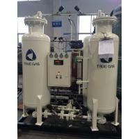 Quality Carbon Steel PSA High Purity Nitrogen Generator for sale