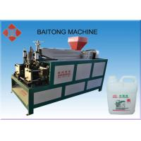 Buy cheap Professional Fully Automatic PP HDPE Blow Molding Machine for Plastic Bottle Costom Size product