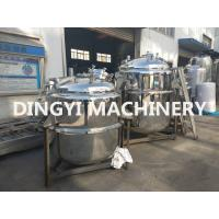 Quality 50-10000L Stainless Steel Process Tanks / Chemical Tanks For Liquid Detergent  for sale