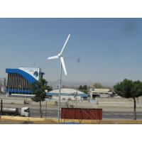 Quality 1KW 2KW 3KW 5KW wind generator for sale