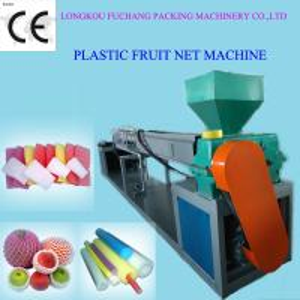EPE Foam Fruit Net Extruder Plastic Foam Net Mesh Extruder Production Line