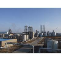 YIXING TONGDA CHEMICAL CO.,LTD