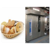 China 380V Pastry Making Equipment / Commercial Gas Oven Rotary Bread Oven Machine on sale