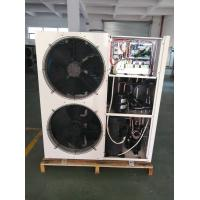 Buy cheap Meeting Most convenient and efficient air source heat pump 12KW from wholesalers