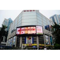 High Definition P20 Outdoor Full Color LED Display Screen For Shopping Center
