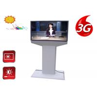 China 270W Outdoor Digital Kiosk Free Standing LCD Display 178° Viewing Angle on sale