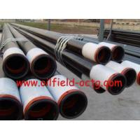 Buy cheap Seamless Casing from wholesalers