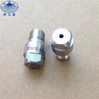 """Buy cheap 1/8"""" HH series Stainless steel brass water jet spray full cone nozzles from wholesalers"""