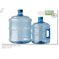 Buy cheap Pure Water 5 Gallon Water Filling Machine For Blue Barrel Production Line product