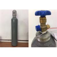 Buy cheap A manufacturer of Surful Hexafluoride  sf6  gas with a purity of  99.999% from wholesalers