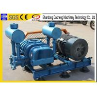 Buy cheap Paper Cutting Machine Venturi Style Pneumatic Air Blower , Stable Roots Air from wholesalers