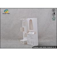 Quality Plain White Foldable Gift Boxes Offset 5 - 9C Printing For Personal Care Products for sale