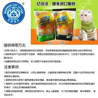 Quality cat litter pet products bentonite  cat litter wholesale for sale