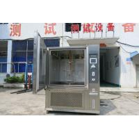 Buy cheap Water / Air Cooling Xenon Light Fastness Tester testing Climate Resistant from wholesalers