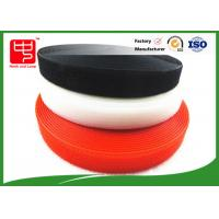 Buy cheap Curtains Special One Sided hook and loop Adhesive Hook and Loop On One Side 20mm /  25mm from wholesalers