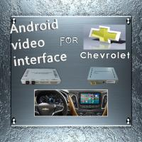 Buy Durable GPS Navigation Box Video Interface / Chevrolet Colorado Mirror Link Navigation at wholesale prices