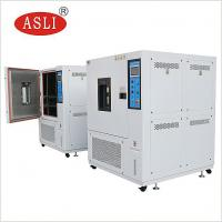 China Temperature And Humidity Medicine Stability Test Cabinet Brand Asli Test China on sale