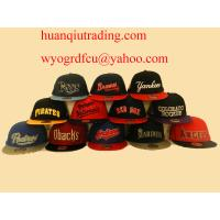 China Newest&all series of M-L-B hats,AAA+,wholesale price,paypal baseball caps,free shipping on sale