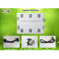 Buy HD Reverse Camera , 360 Bird View Cameras Interface with Dynamic Parking Guide Line for GOLF 7/ Passat / Skoda at wholesale prices