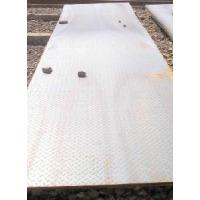 Quality ASTM A36/Q235B Chequered Steel Plate for sale