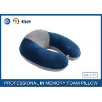 Buy cheap Newest Best Memory foam Pillow Travel Neck Memory Pillow with Innovational Cover product