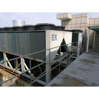 Quality 140 Tons Air Cooled Screw Chiller with BITZER Compressor & economizer for sale