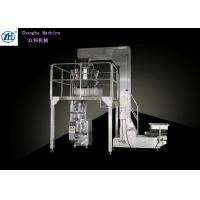 Quality 380v Weight Packing Machine , Auto Weighing Filling And Sealing Machine for sale