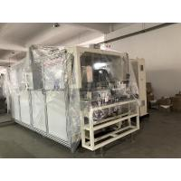Quality GM-089N Baby Diaper Packaging Machine CE and ISO9000 Certification for sale