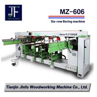 Buy cheap MZ-606 Six-row wood boring machine, woodworking machine, woodworking machinery product