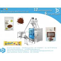 China Instant chocolate milk powder pouch packaging machine high quality high speed on sale