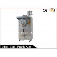 Buy cheap HT1000 Auto Small Vertical Milk Liquid Sachet Pesticide Filling Sealing Packing Machine product