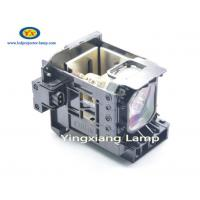 China NSH 300Watts  NP01LP NEC Projector Lamp Fit For NP1000 / NP2000 on sale