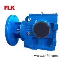 Quality S series helical worm gear reducer motor/electric motor reduction gearbox for sale