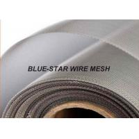 Quality High Tensile Woven Wire Mesh , Plain / Twill / Dutch Weave Mild Carbon Wire Mesh for sale