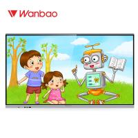 Quality Intelligent Interactive TV Touch Screen Whiteboard Remote Video Teaching for sale