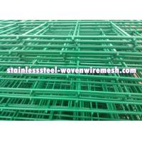 Quality Low Carbon Steel Welded Wire Mesh Fencing Panels Curved Excellent Corrosion Resistance for sale