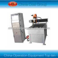 Quality Light Marble Engraving Machine ZM-6090 for sale